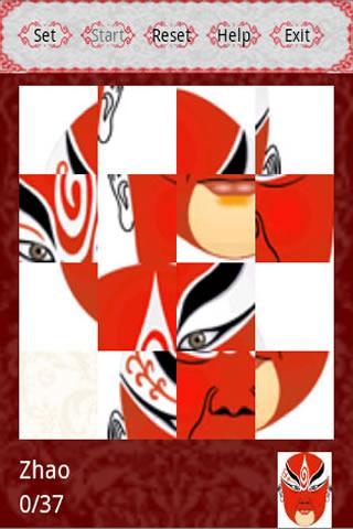 Lianpu Puzzle