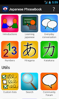 Screenshot of Learn Japanese Phrasebook
