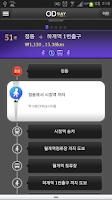 Screenshot of ODsay - [대중교통 길안내]