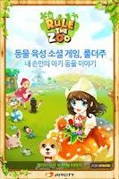 Screenshot of 룰더주 for Kakao