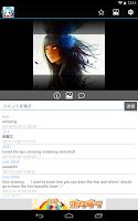 Screenshot of Live Art