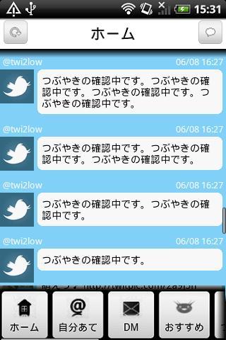TwitLooper