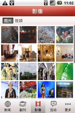【免費新聞App】京华时报-APP點子