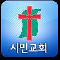 의정부시민 icon