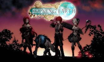 Screenshot of 샤이닝 어스(SHINING EARTH)