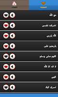 Screenshot of نغمات إسلامية