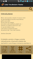 Screenshot of ZaBa Vocabolario Veneto