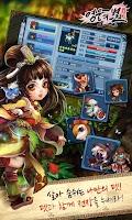 Screenshot of 영웅의 별: 신조협려