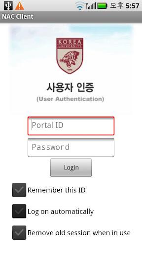 NAC Client for Korea Univ.