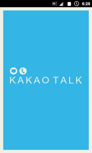 KakaoTalk Theme - Kakao ICS.C