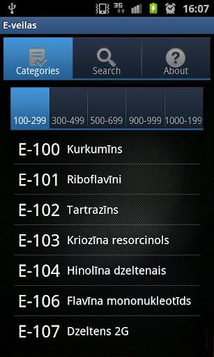 E-vielas