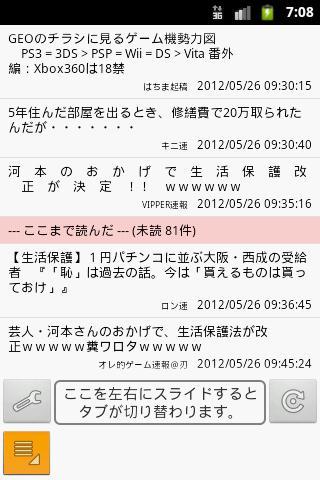 Ms 経済ニュースリーダーβ(タブブラウザ機能付き)