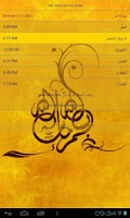 Screenshot of أذان للصلاة | azan