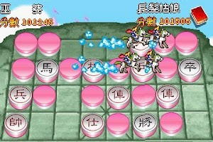 Screenshot of Fairy Tale Kingdom Dark Chess