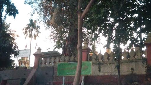 Tay Zaw Win Hten Pyi Lone Nyein Pagoda