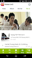 Screenshot of Keeng.vn: Music social network