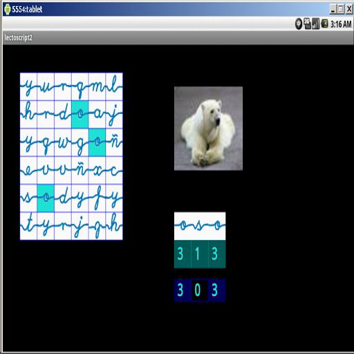 lectoscript2 教育 App LOGO-APP試玩