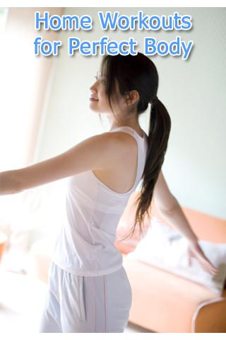 【免費健康App】Home Workouts for Perfect Body-APP點子
