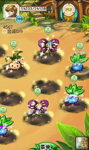魔力花粉(91手机助手订制版)