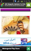 Screenshot of نقش حناء سودانى رائع