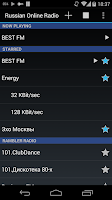 Screenshot of Russian Online Radio