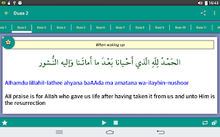 Screenshot of 30 Duaas (Supplications)