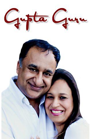 Gupta Guru