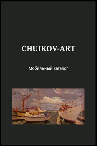 CHUIKOV-ART