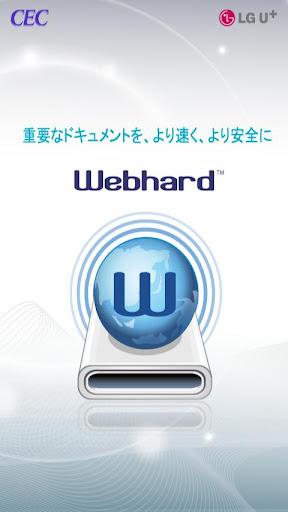 Webhard Japan