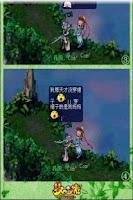 Screenshot of 梦幻西游四格漫画