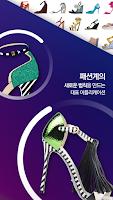Screenshot of 유아더디자이너:구두디자인,구두게임