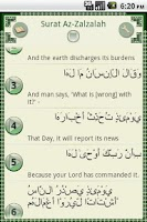 Screenshot of Learn Surah (Part I)