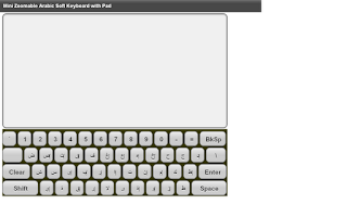 Screenshot of Mini Arabic Keyboard & Pad
