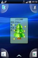 Screenshot of 花粉ブラウザ