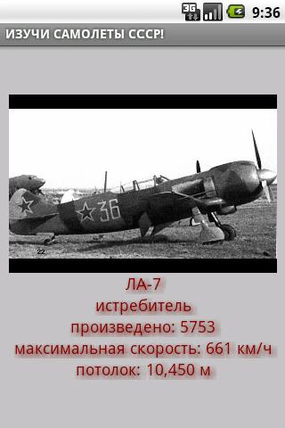 Planes of USSR in WW2