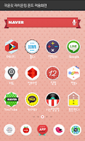 Screenshot of Lion king dodol launcher font