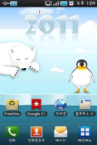 Penguin Live Wallpaper_