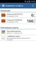 Screenshot of EasyPay