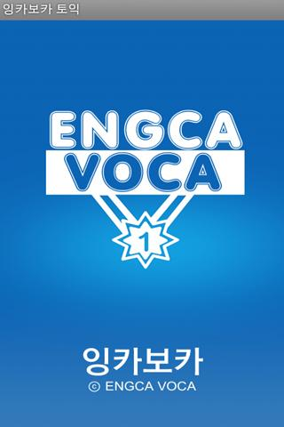 EngcaVoca EnglishBook22