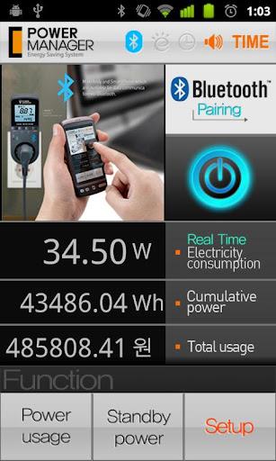 [ 3C 部落客 - 阿達分享] Samsung Gear Fit – 具備計時、訊息通知、健康管理、運動記錄、心跳偵測的智慧手錶 ...