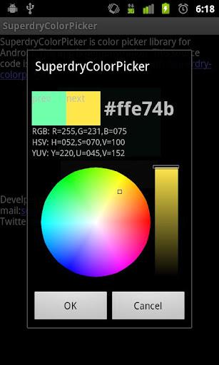 Superdry Color Picker Demo