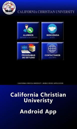 玩教育App|ccu universidad cristiana免費|APP試玩