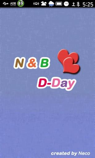 NB디데이 N B D-Day
