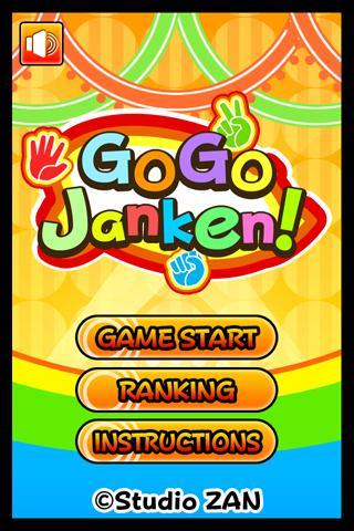 GOGO Janken