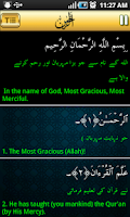 Screenshot of Surah Ar-Rahman Audio (Urdu)