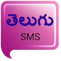 Telugu SMS APK for Bluestacks