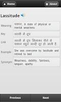 Screenshot of Trick Dictionary