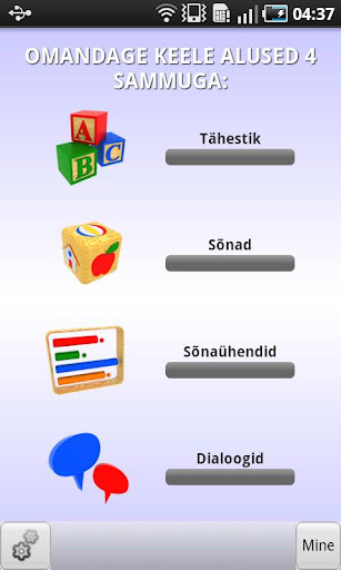 English for Estonian Speakers