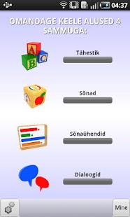 English for Estonian Speakers - screenshot