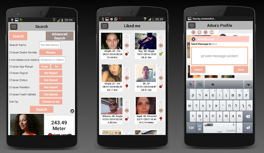 blue dating app An all-new montreal dating app it's almost too idea behind a new dating app called website and facebook page for more info and to download the free app.